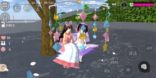 樱花校园模拟器十八汉化版2021图3