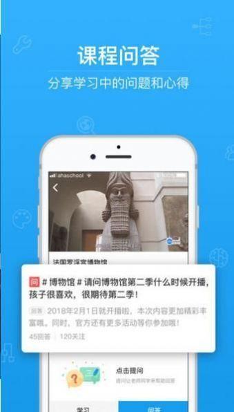 武汉市中招综合管理平台图1
