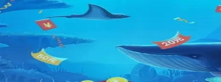一起来养鱼游戏合集