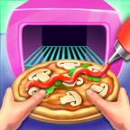 比萨烹饪厨房