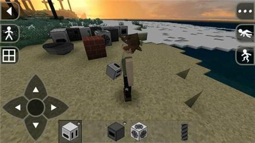 生存战争野人岛枪械模组图2