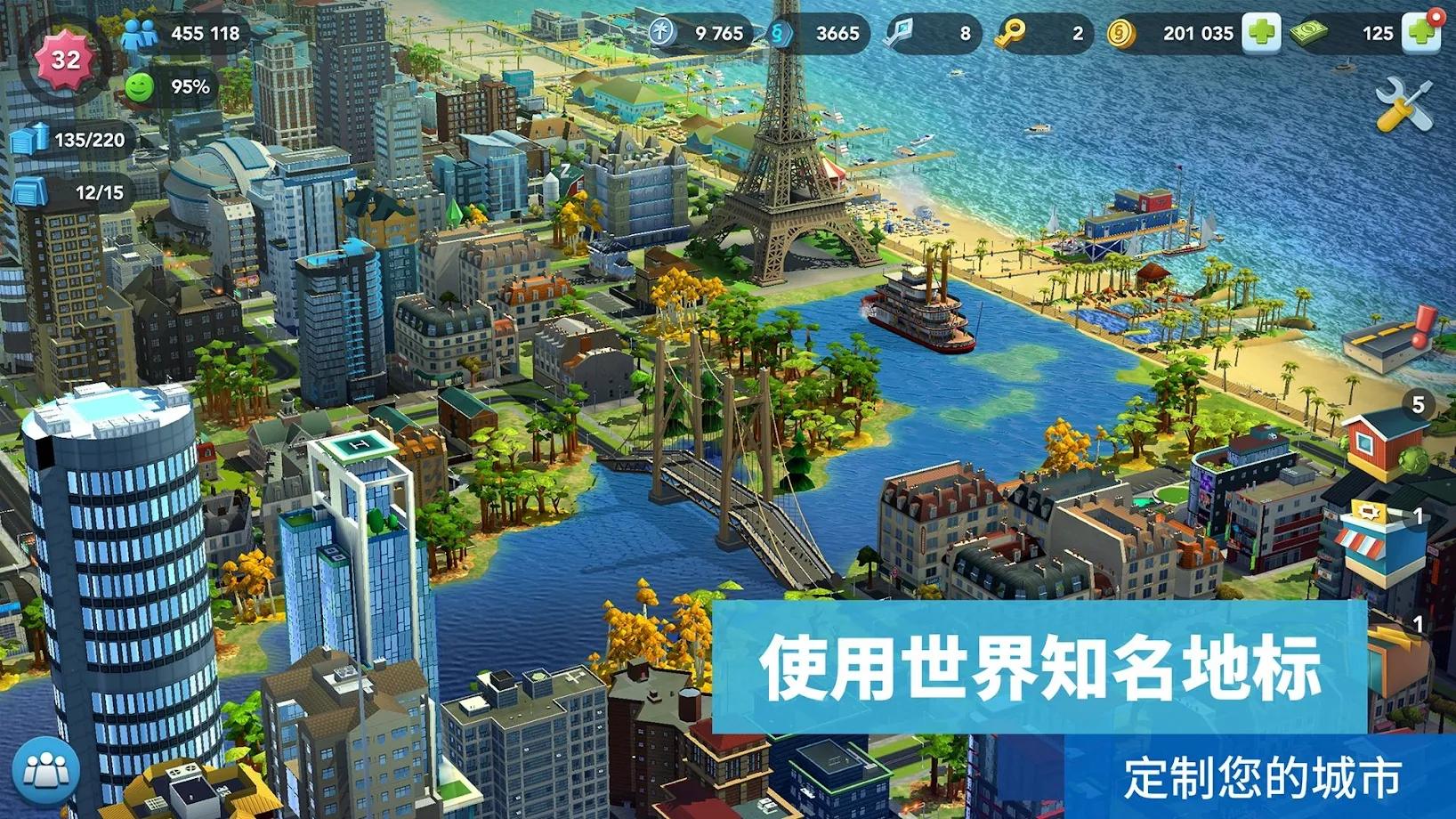 都市天际线手机版图6