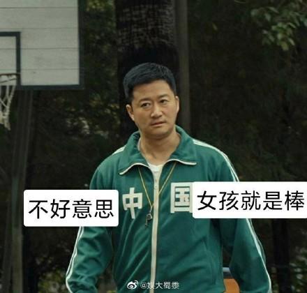 吴京限定奥运表情包图2