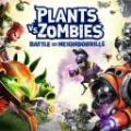 植物大战僵尸3d版下载