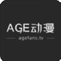 age动漫动画app