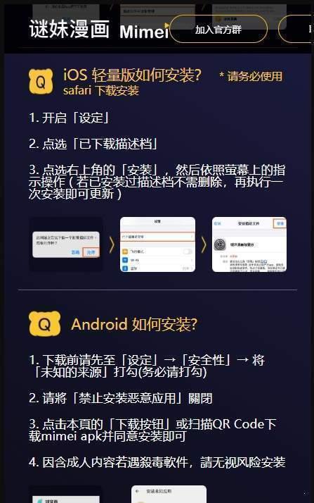 17mimei老版本图3