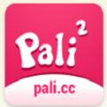 pali2下载2.0.2版本