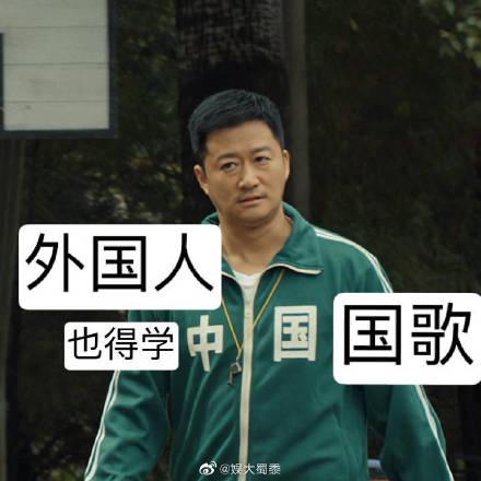 吴京限定奥运表情包图4