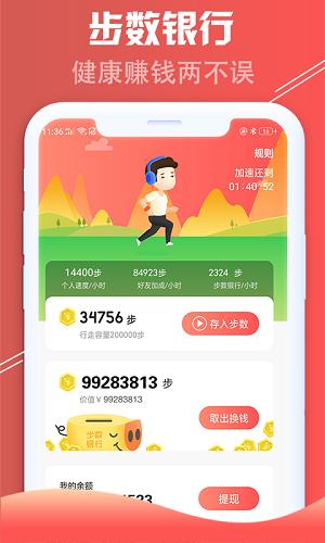 红淘客app下载图1