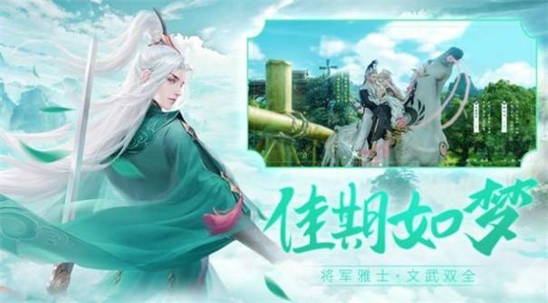 剑战万重天官网版图3