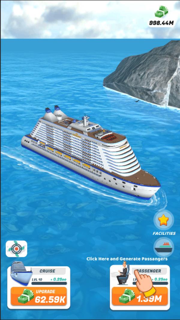 豪华游轮模拟器图3