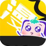茄子漫画社1.1.1破解版