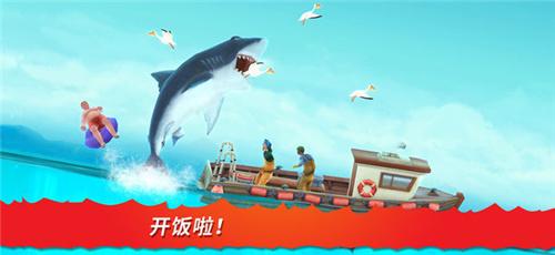 饥饿鲨进化最新破解版哥斯拉图2