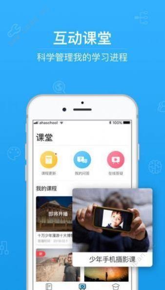 武汉市中招综合管理平台图4