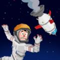失败的太空人