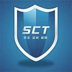 sct安全管家