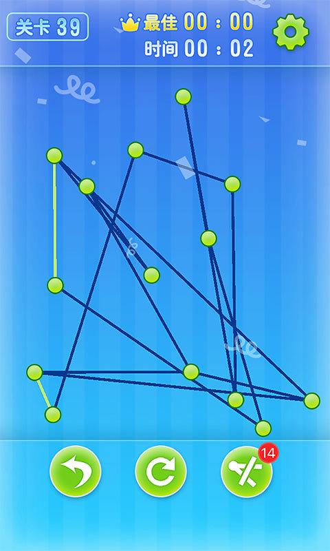 解绳子图3