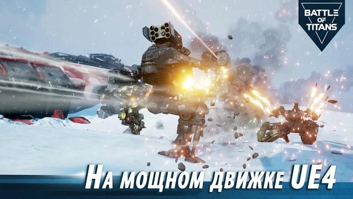 战斗泰坦2021最新中文版图2