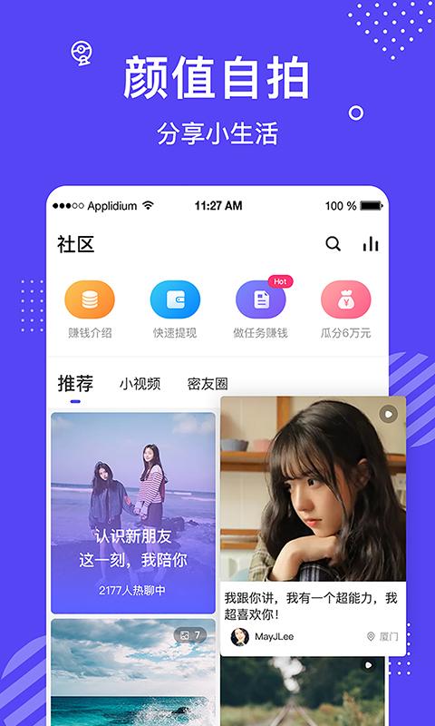 花茶app图3
