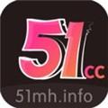 国宁商城app51漫画1.6破解版