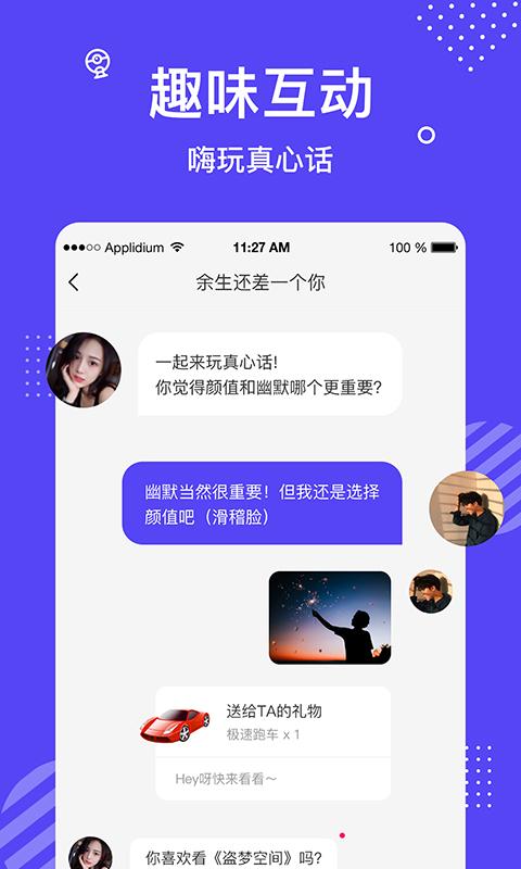 花茶app图2