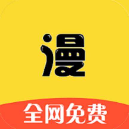 漫画之家app官方版