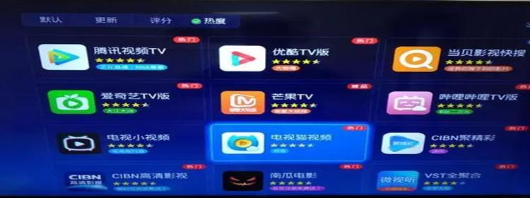 最全的免费观看vip电视剧app