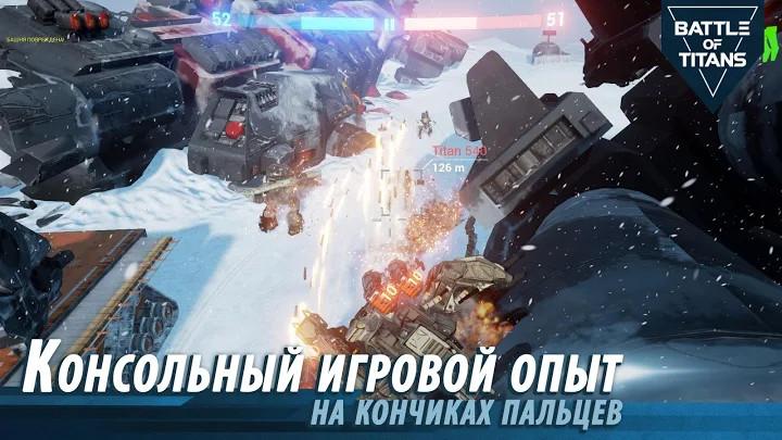 战斗泰坦2021最新中文版图4