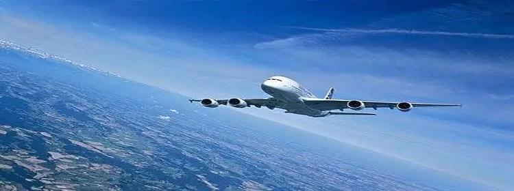 抖音上飞机航线足迹
