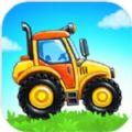 农场土地和收成