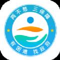云南省救助平台