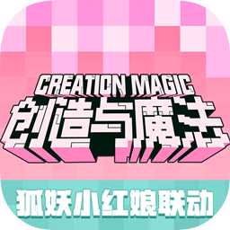 创造与魔法无限金币破解版