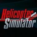 直升飞机模拟器