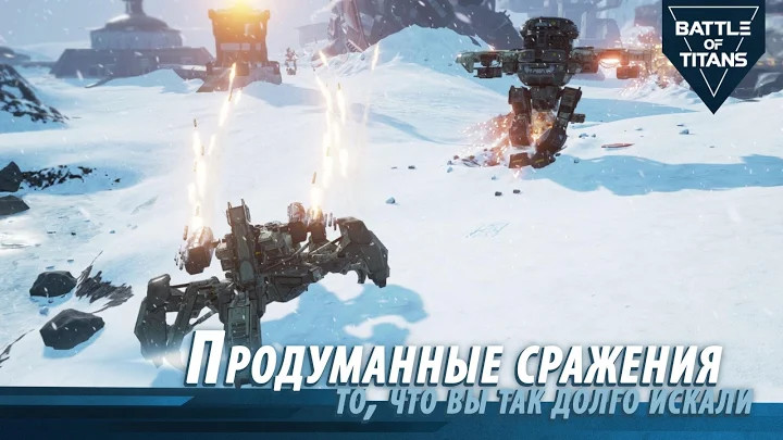 战斗泰坦2021最新中文版图3