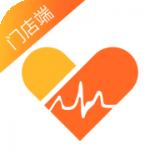 程医橙心门店版