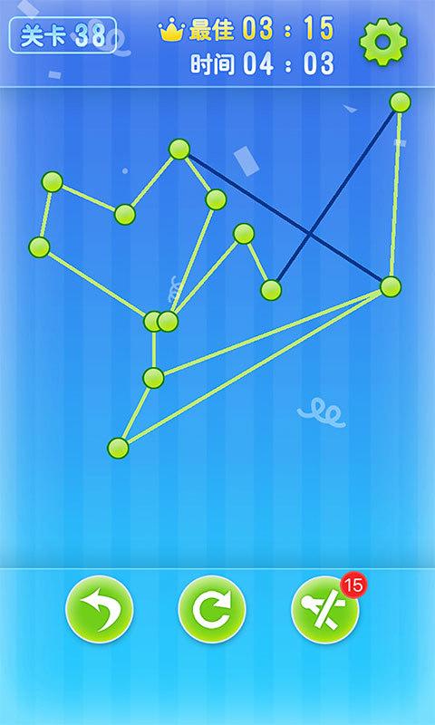 解绳子图1
