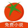 七喵蕃茄小说app