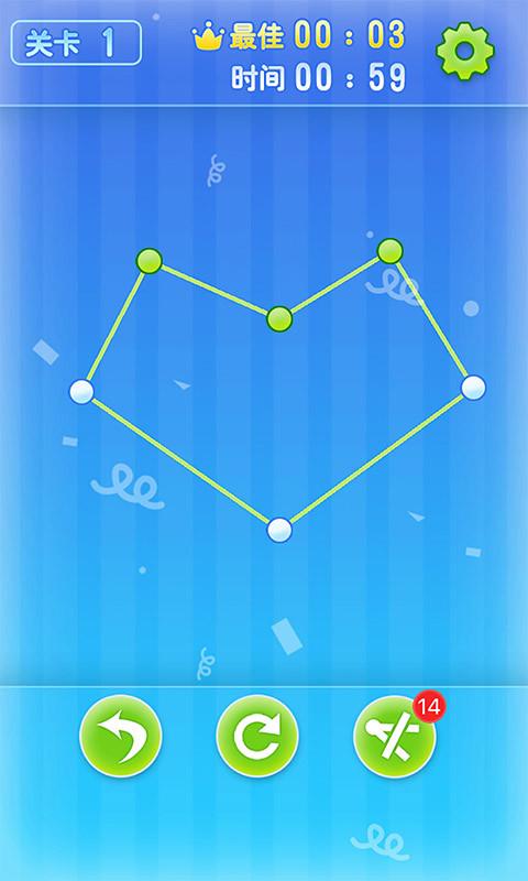 解绳子图4