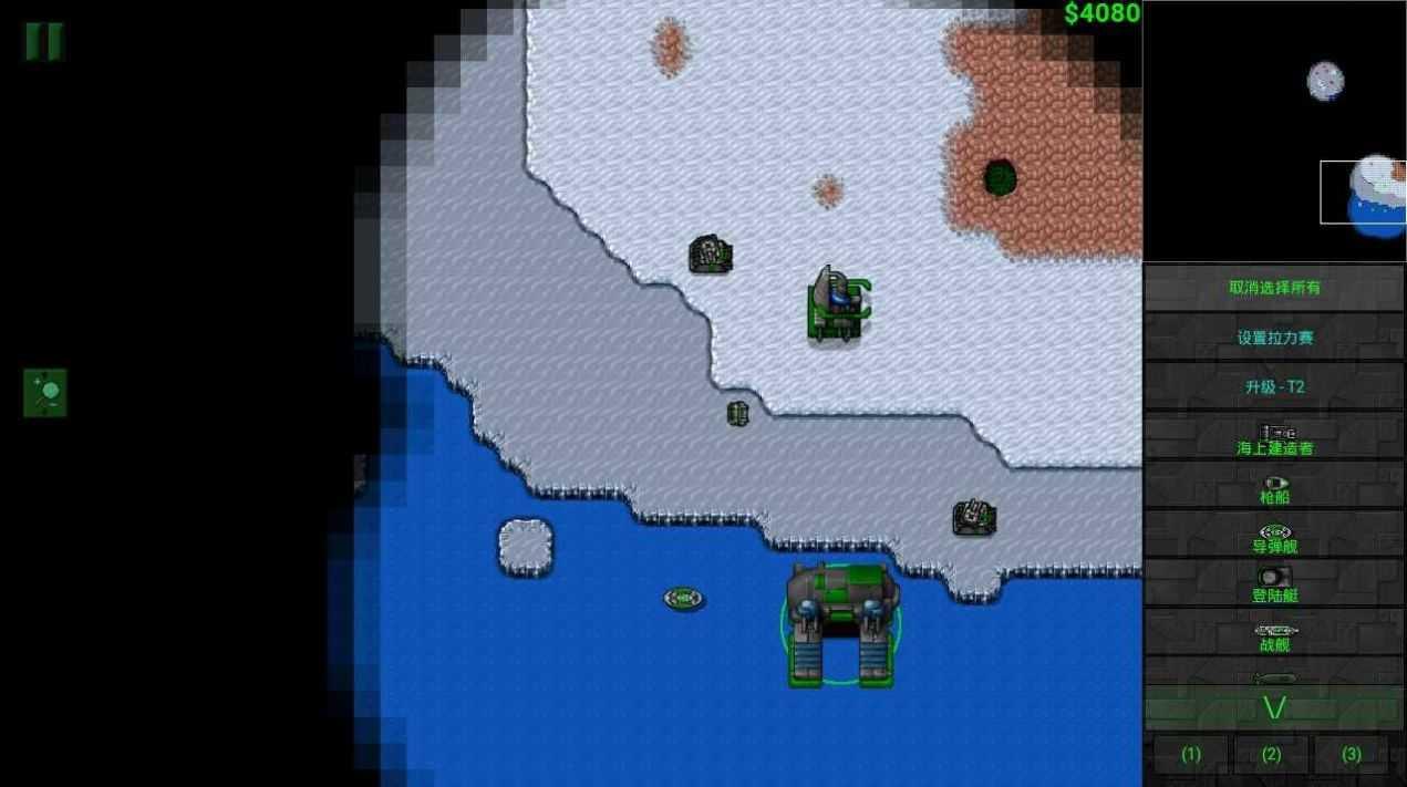 铁锈战争生化狂潮5mod图3