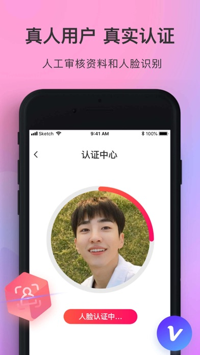 寻觅世界app最新版图4