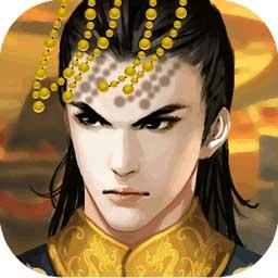 皇帝成长计划2变态版