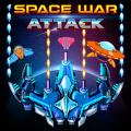 太空战争攻击游戏