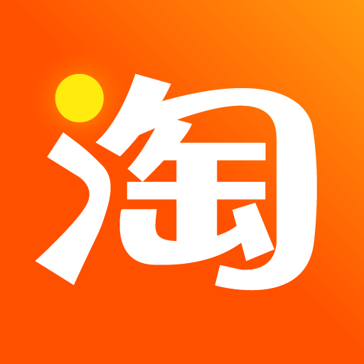 手机淘宝app下载安装2021正版