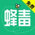 蜂毒小说安卓版