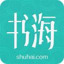 书海小说官网版
