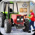 拖拉机修理模拟器2021