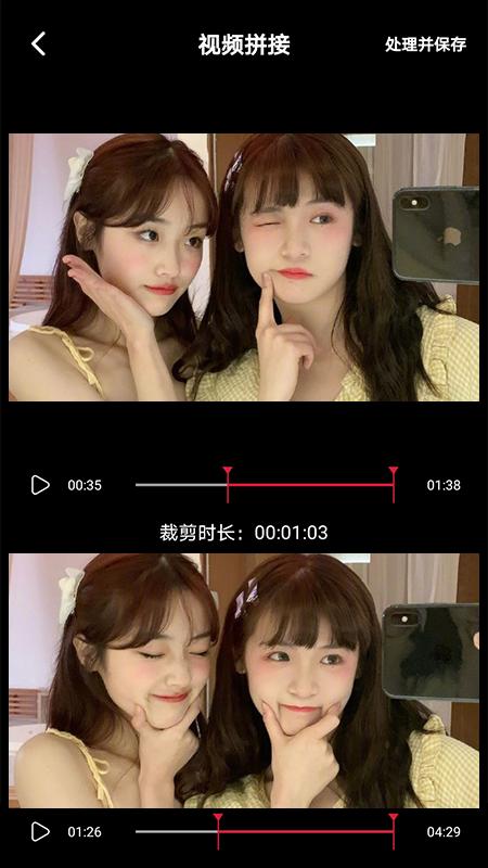 爱柚子视频图3