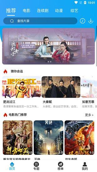 大熊追剧app图4