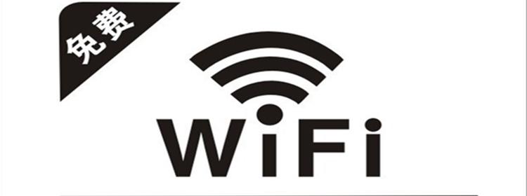 能免费连接wifi的软件