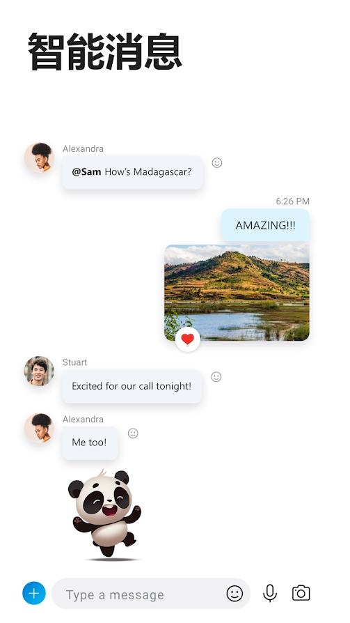 skype图2